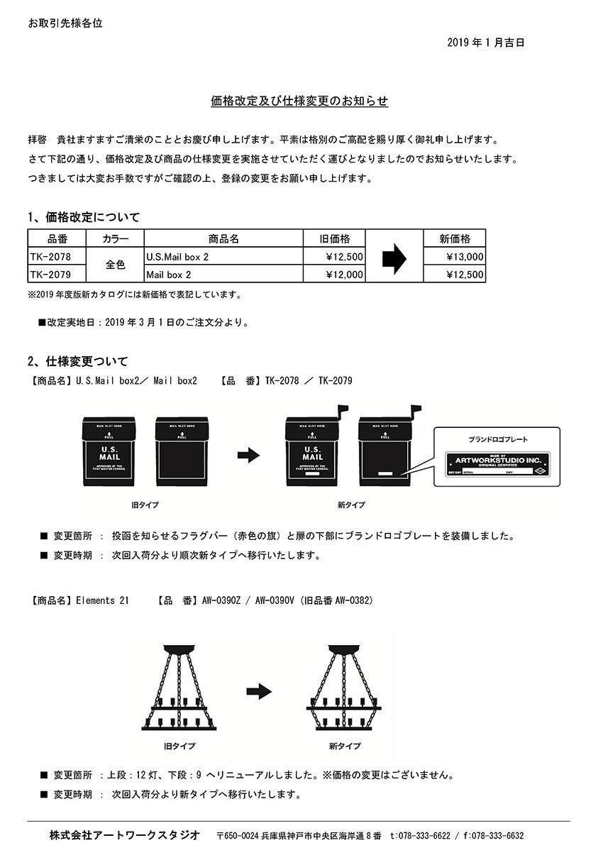 20190122_info