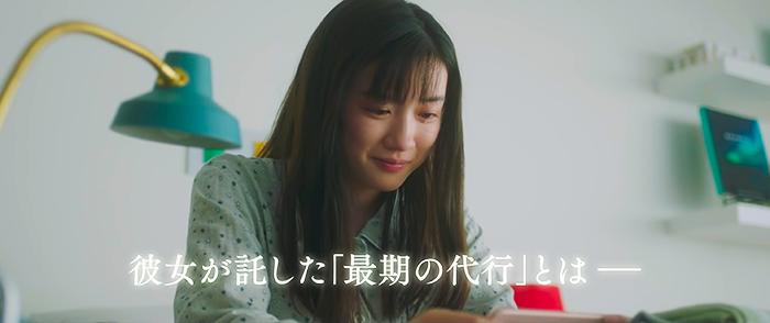 201904_kimitsuki6