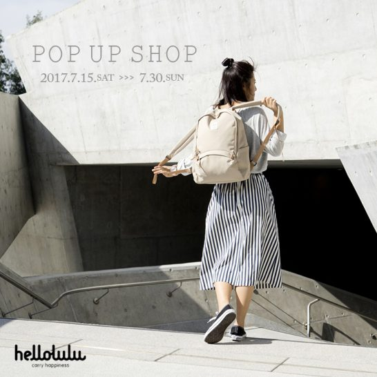 hellolulu_top