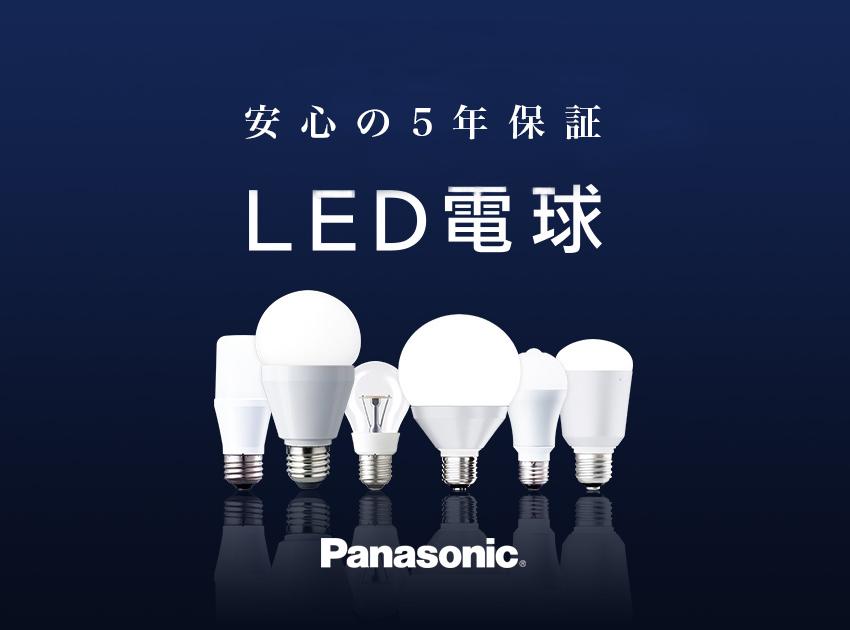 p_led_850