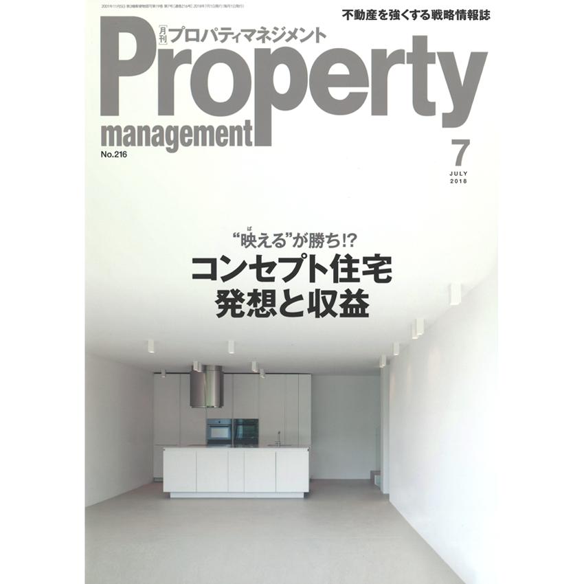 property_aws20180709