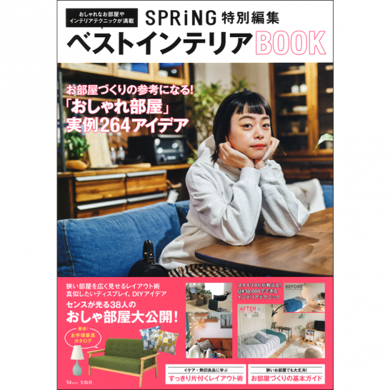 spring_best201902
